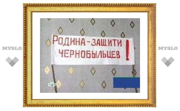 Томские чернобыльцы начали голодовку