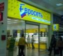 """В Туле сотрудник """"Евросети"""" обворовал свой салон"""
