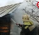 В тульском Скуратово загорелся частный дом: фоторепортаж