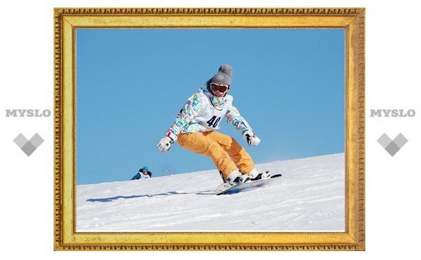 В ГЛК «Малахово» прошло открытое первенство по сноуборду