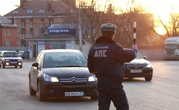 В пяти городах Тульской области будут отлавливать пьяных водителей