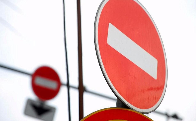 В День России в Туле ограничат движение и стоянку транспорта