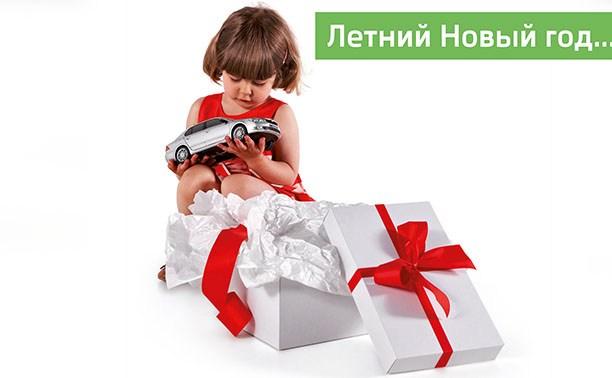 Какие подарки дарят компаниям