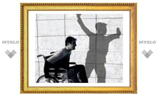 3 декабря: Международный день инвалидов