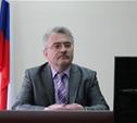 Назначен новый глава Киреевского района