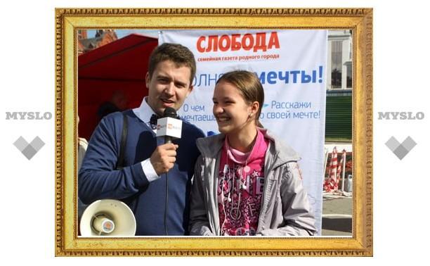 """""""Слобода"""" и MySLO.tv исполнили мечты туляков!"""