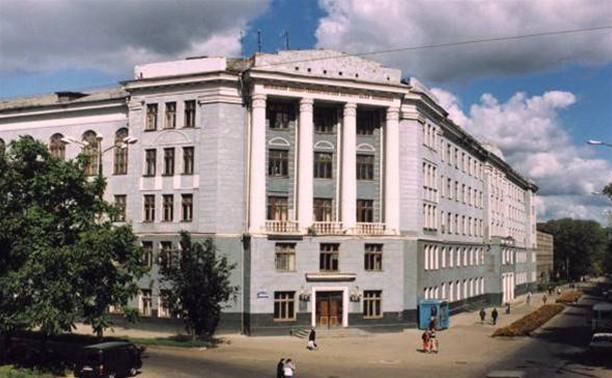 В Новомосковске Тульской области открылся молодежный экономический форум