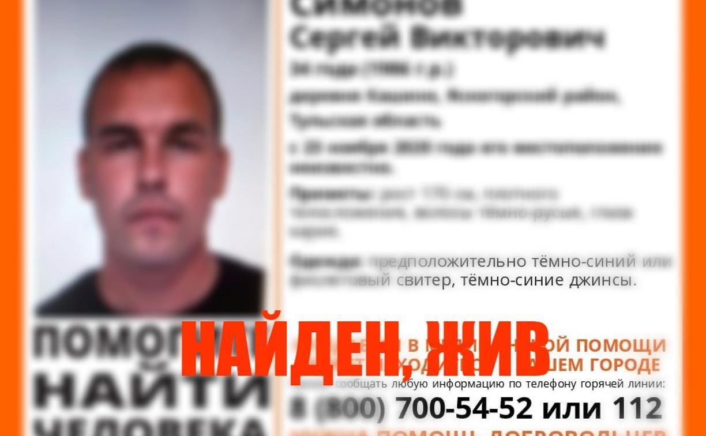 Розыск пропавшего под Ясногорском мужчины прекращён