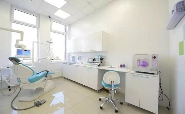 В Узловой стоматологическая поликлиника работала без лицензии
