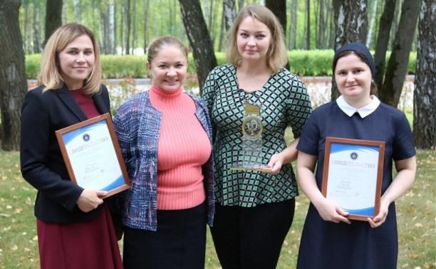 В Туле выбрали лучших психологов МЧС России
