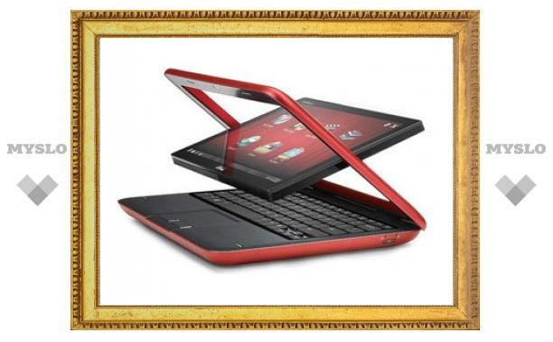Стала известна стоимость гибридного нетбука Dell
