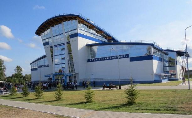 Как работают новые спортивные комплексы Тулы