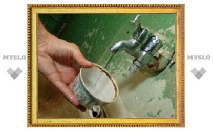 Туляки пьют плохую воду