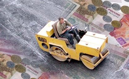 В Туле создадут муниципальный дорожный фонд