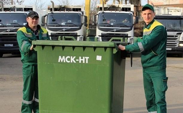С 1 марта в Тульской области регоператор ООО «МСК-НТ» предоставляет новые скидки по «мусорной строке»