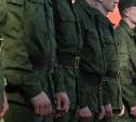 Тульского солдата приговорили 1,5 годам условно за неявку на службу в срок