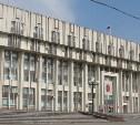 В мае должностные лица правительства Тульской области проведут приём граждан
