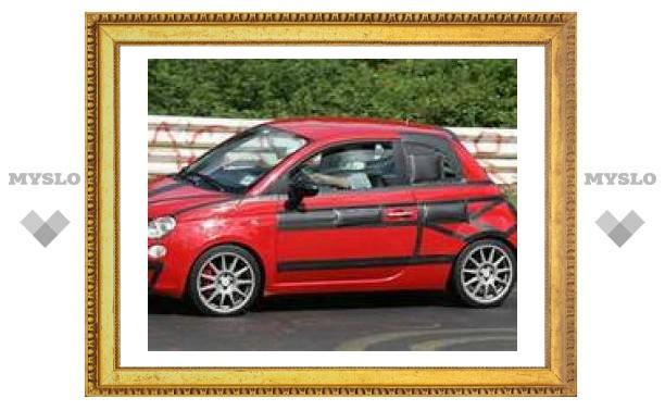 Fiat 500 Abarth станет конкурентом Mini Cooper S