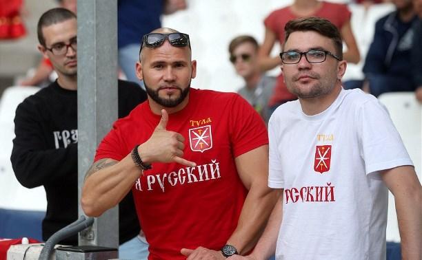 Туляки болели за сборную России в матче с англичанами