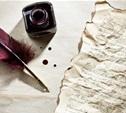 Тульская школьница выиграла конкурс «Лучший урок письма»