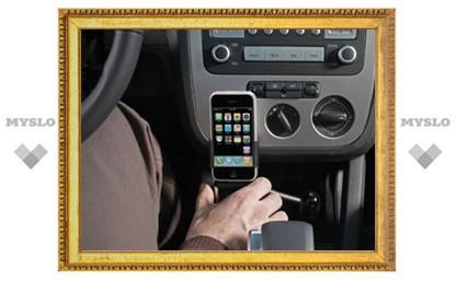 Водители смогут общаться с гаишниками через интернет