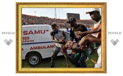 На футбольном матче погибли 19 человек