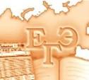 Рособрнадзор: «Варианты ЕГЭ по математике, появившиеся в сети – это сфальсифицированный продукт»