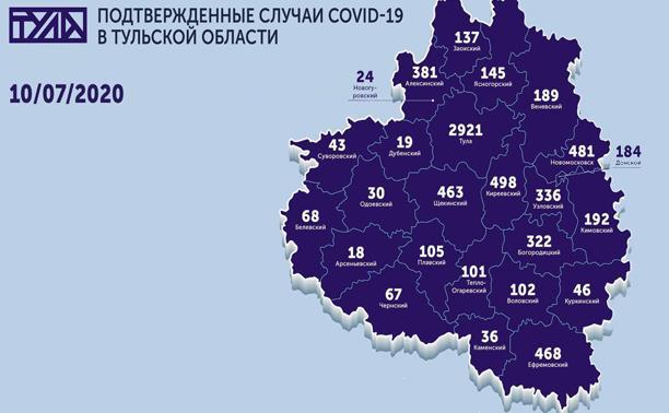 В каких городах Тульской области есть коронавирус: карта на 10 июля