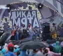 Тульская группа #СчастьеВнутри открыла второй день фестиваля «Дикая Мята»