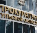 В Тульской области москвич избил сожителя бывшей жены