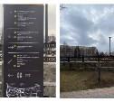 Лживый указатель возле Тульского кремля оперативно демонтировали