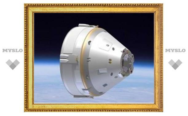 NASA выделило 270 миллионов долларов частным космическим компаниям