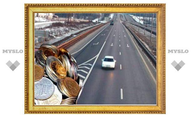 В Тульской области освоено только 237 миллионов рублей на ремонт дорог