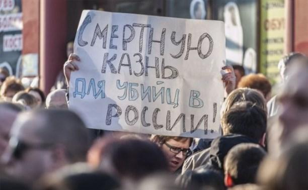 Депутаты Госдумы отклонили очередное предложение о возврате смертной казни