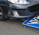 28 октября в авариях пострадали два пешехода