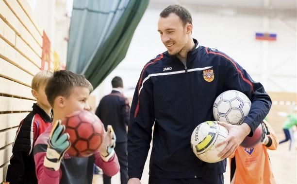 Игроки «Арсенала» провели мастер-класс для щёкинских футболистов