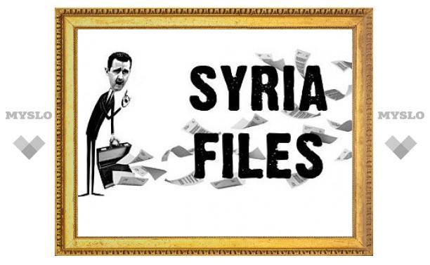 Wikileaks опубликует переписку сирийских руководителей