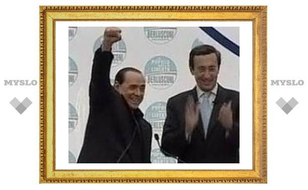 Берлускони в третий раз сядет в кресло премьер-министра Италии