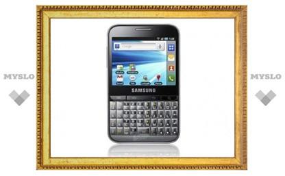 Samsung выпустил смартфон Galaxy Pro