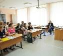 Льготы для заслуженных учителей России могут увеличить