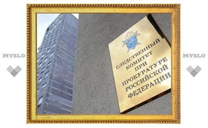 Следственному комитету передали здание на ул. Металлургов