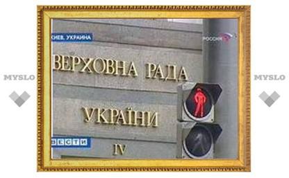 Рада обвинила Ющенко в шантаже судей КС