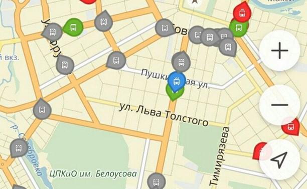 Яндекс. Транспорт скачать бесплатно яндекс. Транспорт 5. 1 для android.