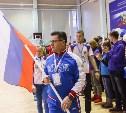 В Алексине официально открыли Чемпионат мира по спортивному ориентированию на лыжах