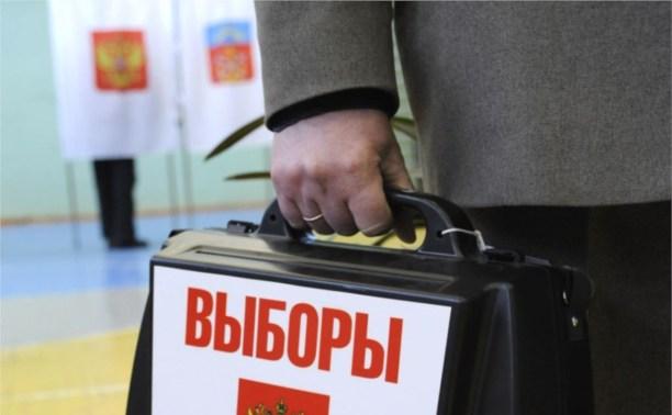 В Тульской области проходит единый день голосования