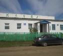 Министерство культуры планирует переделать сельские клубы в кинотеатры