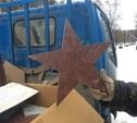 В Центральном парке начали восстанавливать разрушенную вандалами аллею Победителей