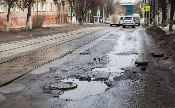 Что ответили тульские власти про ямы на улице Руднева