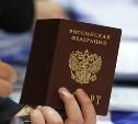 Паспорт и водительские права россияне смогут получить в Сбербанке