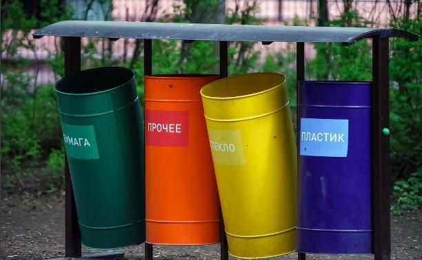 Субъекты РФ выберут операторов по обращению с твердыми коммунальными отходами